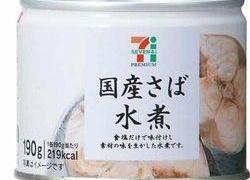 ダイエット サバ缶 ツナ缶