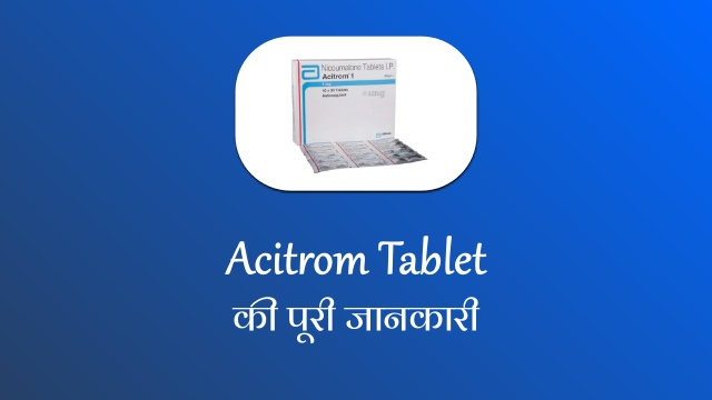 acitrom tablet in hindi