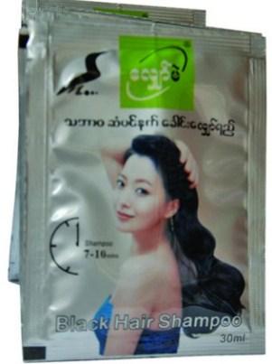 Thai Black Shampoo