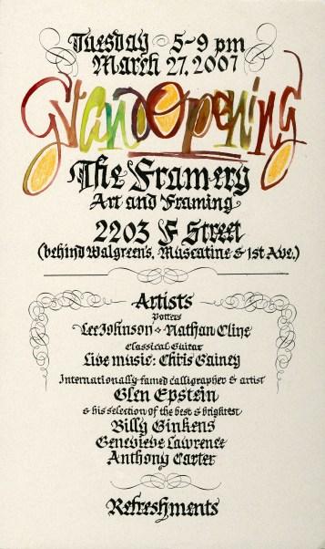 2007 - First Art Show with Glen Epstein (RIP) Poster - By Glen Epstein