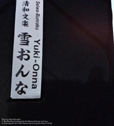 Seiwa_Bunraku_15