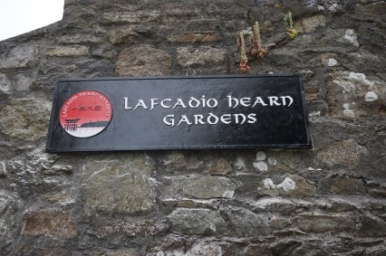 The Lafcadio Hearn Gardens