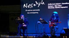 Lafcadio Hearn Reading Performance by Shiro Sano & Kyoji Yamamoto in Lefkada on July 2014.
