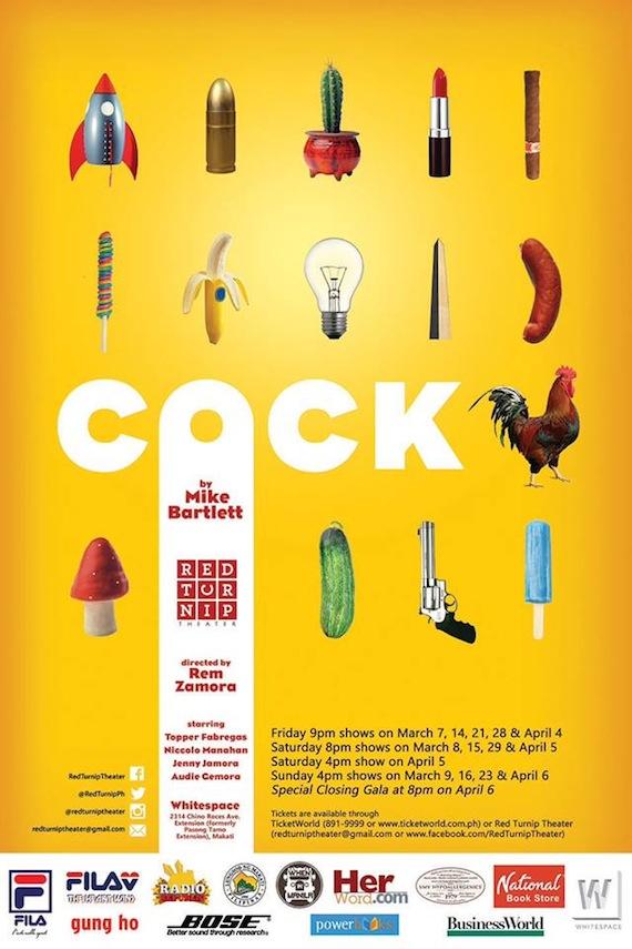 cock-3.jpg