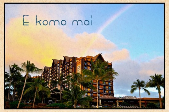 Great Blog Train Hawaii