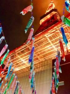 東京タワー鯉のぼり01