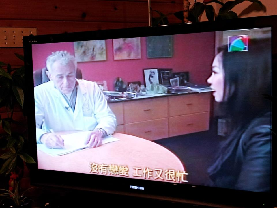 Fairchild Television Interview - Heart Hackers Club -  - TV