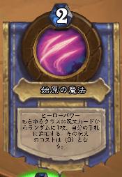 nef_power