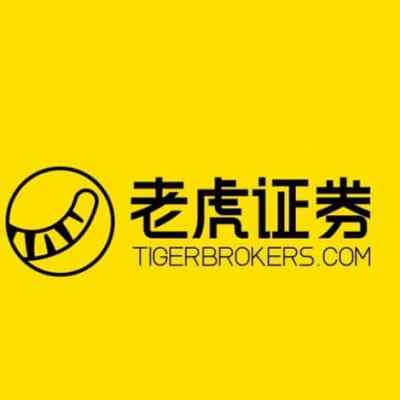 my-review-of-tiger-broker-singapore-brokerage-platform
