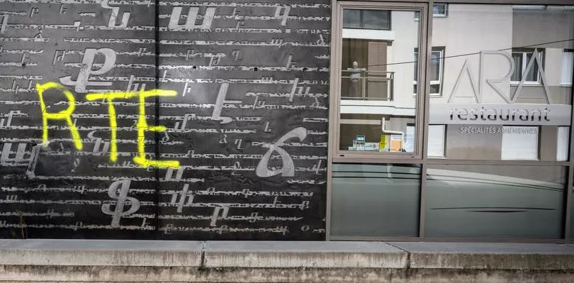 France Set to Ban Turkish Ultra-nationalist Group 'Grey Wolves' after Defacing of Armenian Genocide Memorial