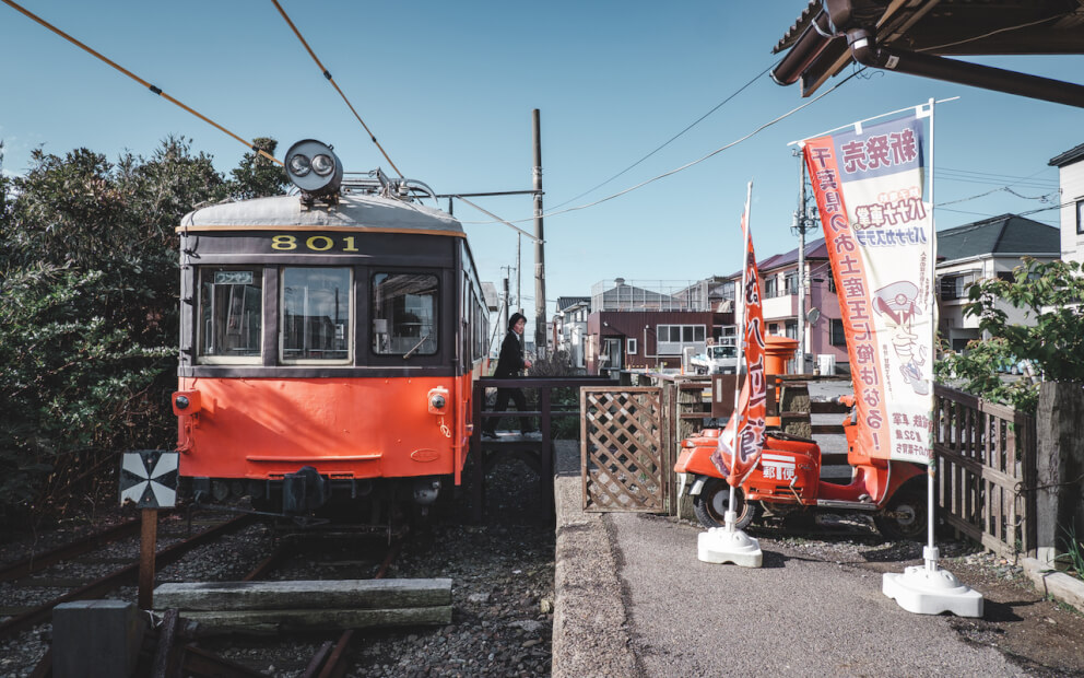 The People S Railway A Story Of Community Spirit From Choshi Chiba Prefecture Heartland Japan