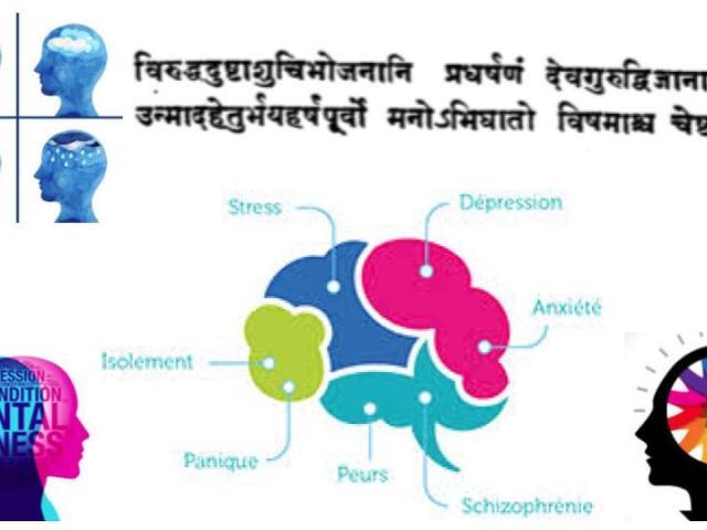 #santé mentale ayurveda