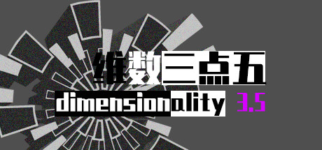 Dimensionality 3.5 Free Download PC Game