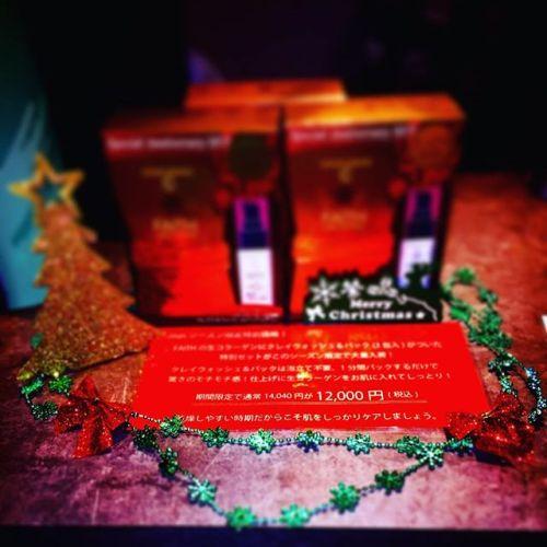 な!なんと!あの商品が、クリスマス限定でお得な価格で️お肌を潤す最強兵器️クリスマスキャンペーン実施中自分にご褒美♡いかがでしょう?数に限りがございます。すでにかなり減っております!お電話でのお取り置きもできます!気になる方はご連絡くださいませ♡#クリスマスキャンペーン#生コラーゲン #0273888558 #hearty#高崎美容室ハーティー#美容液#顔が小さくなる