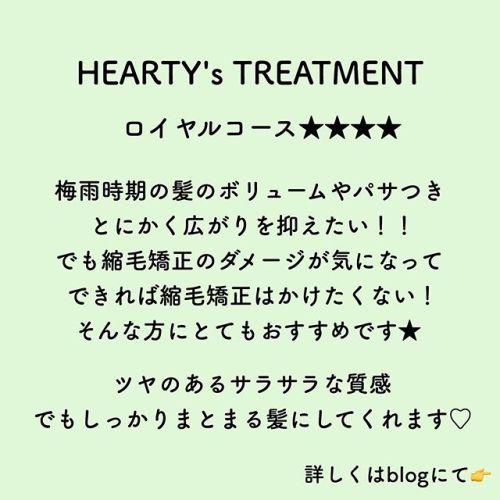 blogにていろんな情報をアップしてます!ぜひご覧下さい♡#hearty #heartyabond #高崎美容室  #艶髪