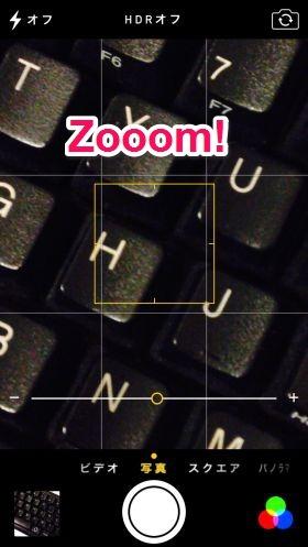 zoom_02