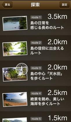 sabusawa_105