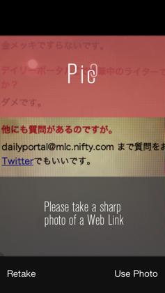 piclink_camera_104
