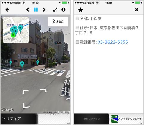 street_watcher_004