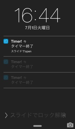 bakusoku_timer_003