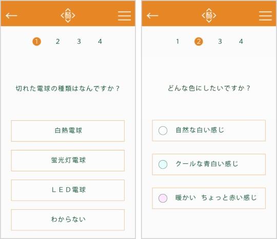 denkyu_select_002