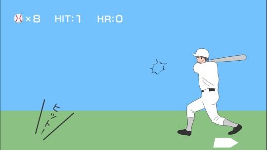sibuya_batting_109