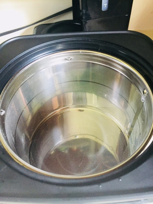 Kitchenaid Cold Brew Coffee Maker filter basket