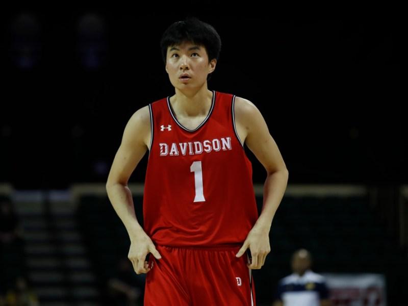 Hyunjung Lee, Davidson