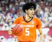 Andre Curbelo, Illinois basketball