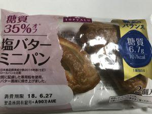 塩バターミニパン