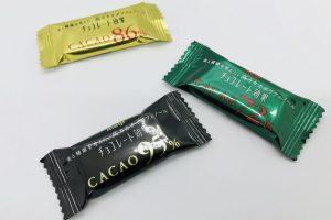 チョコレート効果72% 86% 95%
