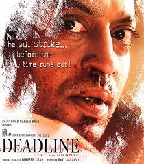 deadline film 2
