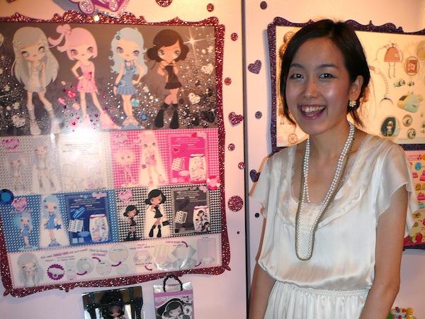 Student Designer in the Otis Toy Department