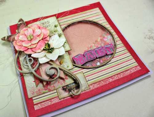 Pink CE card 1