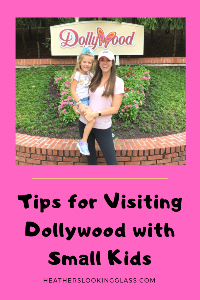 Dollywood with small kids