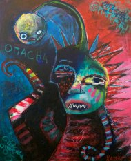 Heather Carr 2012 art painting mixed media evil angler spiky