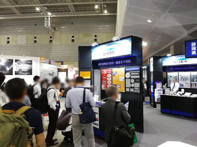 人とくるまのテクノロジー展2018横浜