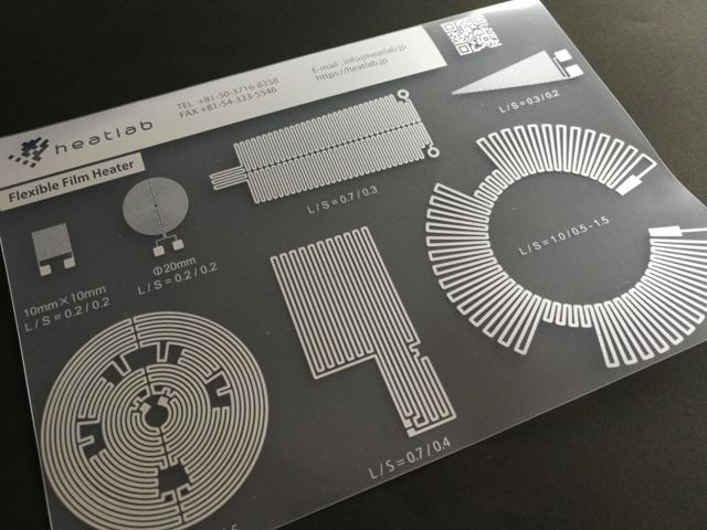アルミ箔エッチングによる異形アルミ箔フィルムヒーター