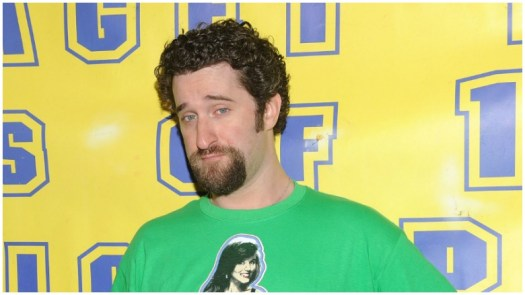 'Saved By the Bell' Cast Reacts to Dustin Diamond's Death ...
