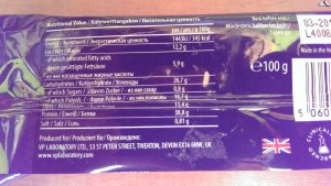High Protein Fitness Bar (40g of protein) - Nutritional Value