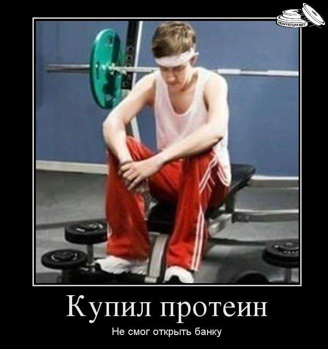 Если есть только белок можно похудеть