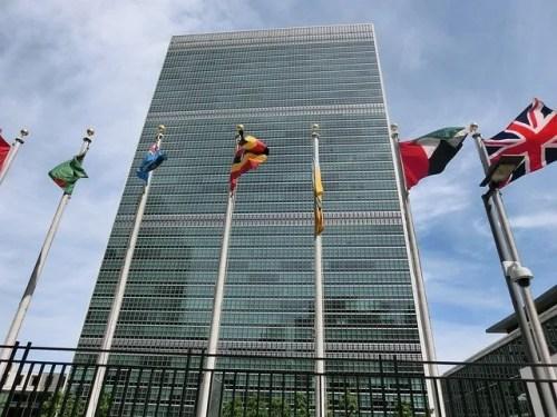 """בניין האו""""ם בניו יורק"""