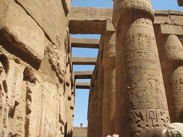 מצרים העתיקה