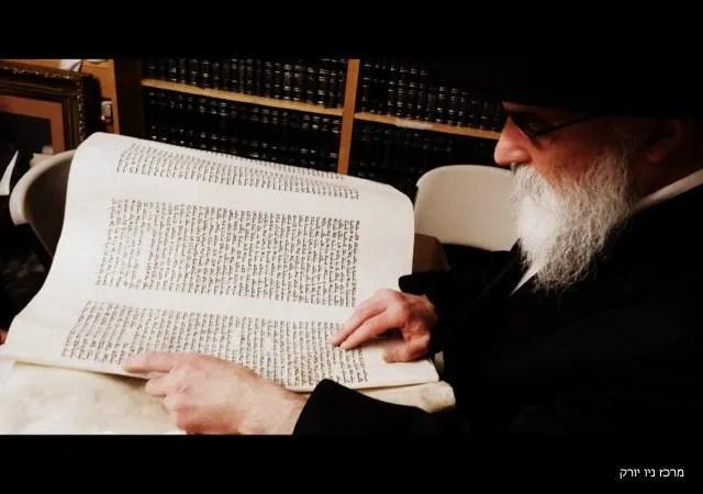 מסירת נפש על התורה במצב של הרחבה
