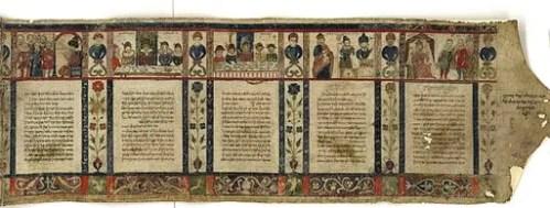 מגילת אסתר עתיקה מאיטליה