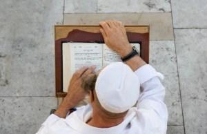 מתפלל על הסטנדר