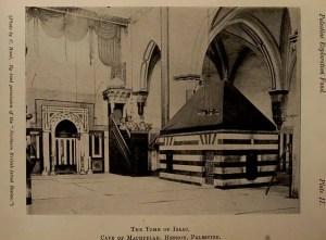 מערת המכפלה 1911