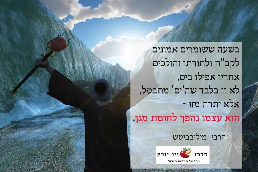 דבר תורה קצר לשביעי של פסח – על גבורה וחסד  ורבי לוי יצחק מברדיצ'וב