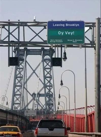 ברוקלין מצחיקה