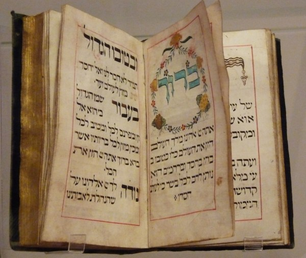 Antique children's Hebrew Primer
